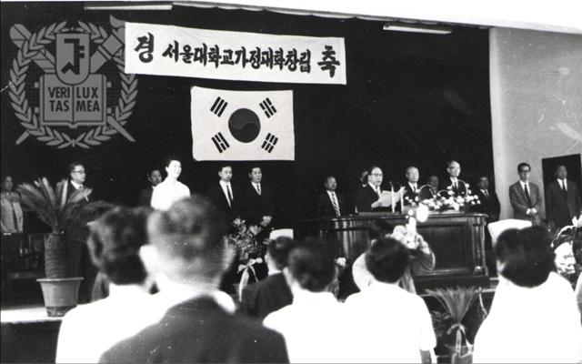 추억 속의 캠퍼스 : 가정대학 1946-1975