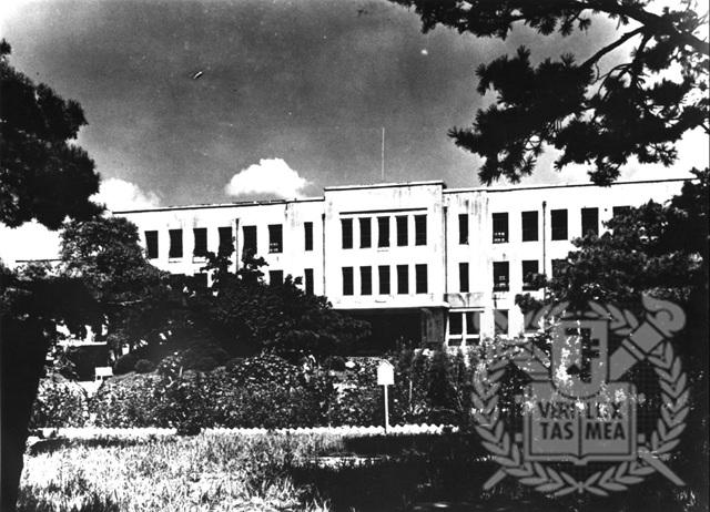 추억 속의 캠퍼스 : 상과대학 1946-1975